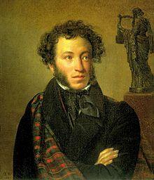 Puschkin, Gemälde